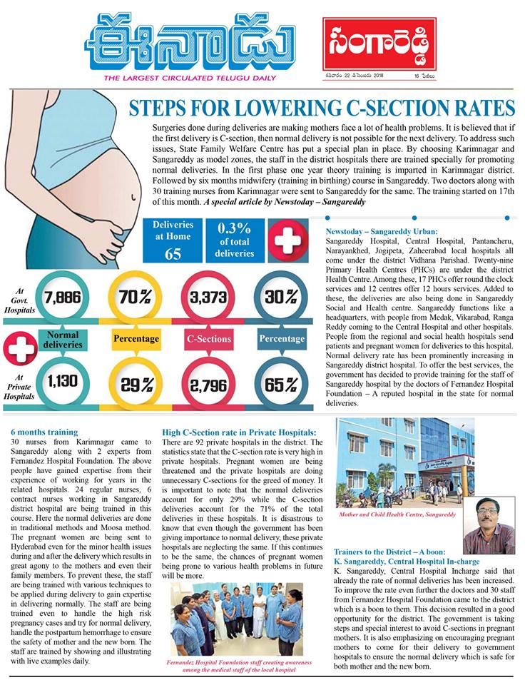 Fernandez Hospital Foundation News List